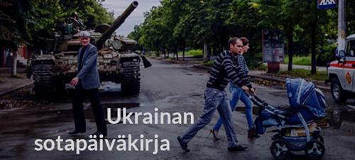 Ukrainalainen luonne